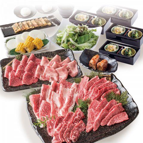 【ご宴会】産直ブランド牛を堪能 『和』コース◇全14品お一人様3500円