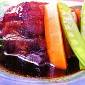 味のれん 和信のおすすめ料理2