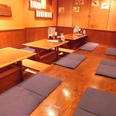 庄や 相原駅前店のおすすめ料理3