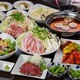 ●飲み放題付きの宴会コースは、3500円(税込)~ご用意しております◎詳しくはコースページをご覧下さい♪