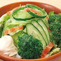 庄やグリーンサラダ