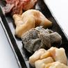 焼肉鶴橋 本店のおすすめポイント3