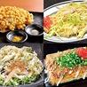 小樽食堂 浜松丸塚店のおすすめポイント1