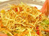 BAR NAMU バー ナムのおすすめ料理2