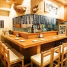 沖縄食堂 じまんやのおすすめポイント1