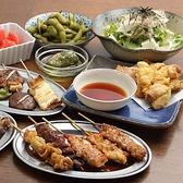 居酒屋 河崎屋 国分寺店のおすすめ料理2