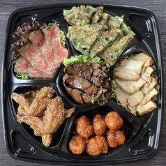 焼肉と韓国料理のオードブル (3~4人前)