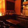 Bar Lancelot バー ランスロットのおすすめポイント3