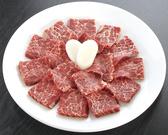とうげん 太田店のおすすめ料理2