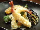 すなおや 江坂店のおすすめ料理2
