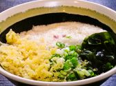 ゆるり 大和西大寺のおすすめ料理2