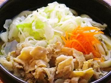 吉田うどん 麺ズ 冨士山のおすすめ料理1
