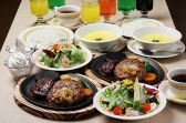 ステーキのあさくま 鶴見店の詳細