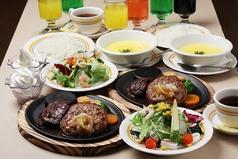 ステーキのあさくま 鶴見店の写真