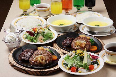 ステーキのあさくま 鶴見店