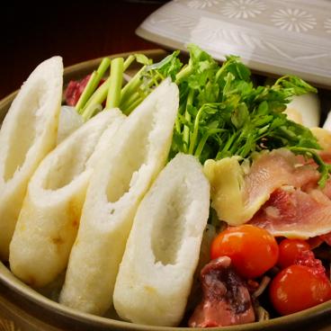 季節料理 中むら円のおすすめ料理1