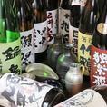 日本酒イメージ(1)