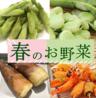 串かつ料理 活 ナビオ阪急店のおすすめポイント1