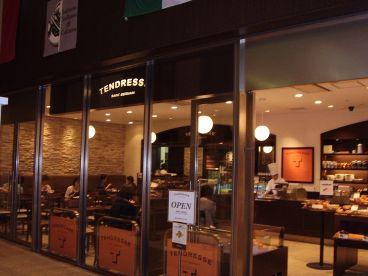 サンジェルマン タンドレス 名古屋店の雰囲気1