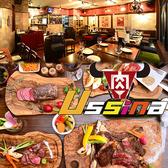 熟成肉バル カリヤウッシーナ ごはん,レストラン,居酒屋,グルメスポットのグルメ