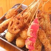 串カツ しでん 一番町店のおすすめ料理2