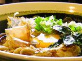ゆるり 大和西大寺のおすすめ料理3