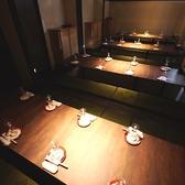 【姫路・全席完全個室・駅チカ】落ち着いた雰囲気の個室空間へ…気になるお客様はぜひスタッフまで一度ご連絡を♪