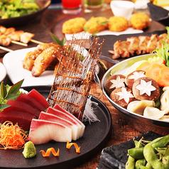 竹取の庭 遊庵 田町駅前ピアタ店のおすすめ料理1