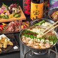 博多もつ鍋や肉寿司、絶品九州料理の数々を多数ご用意!三宮でのお食事・飲み会はゆずの庭へ♪馬刺しや炙り明太子に合うドリンクメニューも豊富にご用意しております。