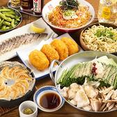 屋台屋 博多劇場 本八幡店のおすすめ料理3