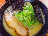 麺豊 三重のグルメ