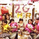 【2階・個室】個室は7名~10名迄OK★女子会応援!誕生日Partyや記念日は個室貸切OK!ケーキプレートはもちろん演出等スタッフまでご相談ください!