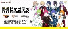 AnimePlaza 秋葉原店の写真