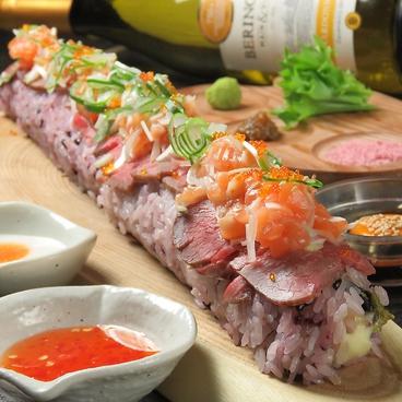 29BLOCK ニクブロック 胡町のおすすめ料理1