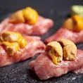 ☆話題の肉寿司やうにく☆新鮮なうにを使用したうにくや肉の旨味が溢れる肉寿司もご用意!良質な牛肉の甘みが細かな口どけの良い味わいです。