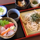 味のれん 和信のおすすめ料理3