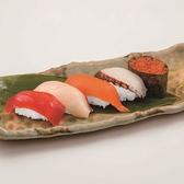 いろはにほへと 滝川店のおすすめ料理2