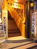 花たぬき 京都駅西店のおすすめポイント2