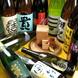 種類豊富に日本酒をご用意。