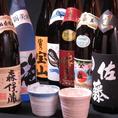 日本酒イメージ(3)