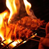 はかた地鶏を更に美味しく焼きます!