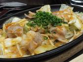 七蔵 学芸大学のおすすめ料理3