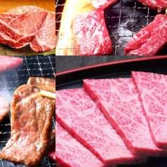 焼肉 蔵 富山山室店の特集写真