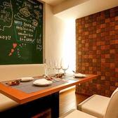 【5名~10名様】個室完備しております。プライベートな空間で宴会・パーティーをお楽しみください。