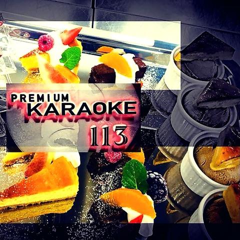 【女子会×カラオケ個室パーティ】宴会プラン3500円~♪お洒落なイタリアンで舌鼓♪