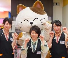 カラオケ まねきねこ 静岡本店の写真