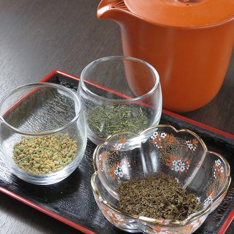 昭和喫茶 お茶の間CAFE