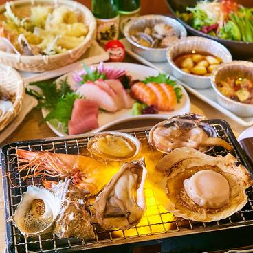 朝どれ鮮魚と和ノ個室 蔵重 くらしげのおすすめ料理1