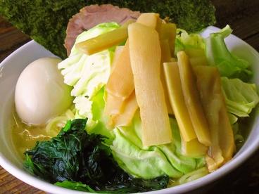 横浜らーめん 湘南乃家のおすすめ料理1