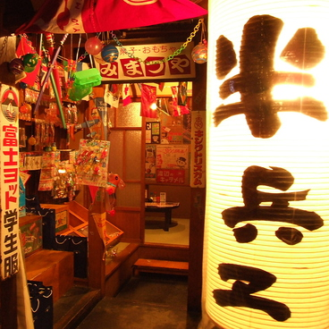 半兵ヱ ハンベエ 横浜西口店の雰囲気1